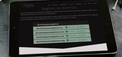 airearte-registro-dominios.jpg